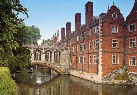 college dorm: Cambridge University, England