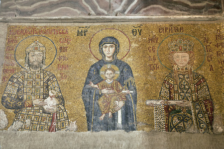 empress: Mosaic of empress Zoe and Constantine IX Monomakhos in Hagia Sofia, Istanbul Editorial