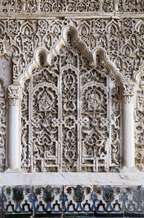 Niche décorative à Alcazar palais, Séville, Espagne