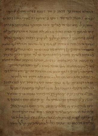 Dead Sea Scroll background Stock Photo