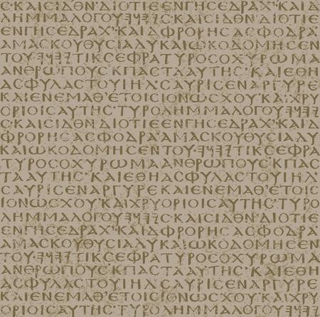 papiro: Scrittura sfondo Seamless Vettoriali