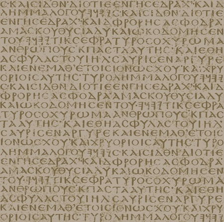 papyrus: Seamless scripture background