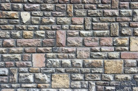 Castle wall made of old stone bricks