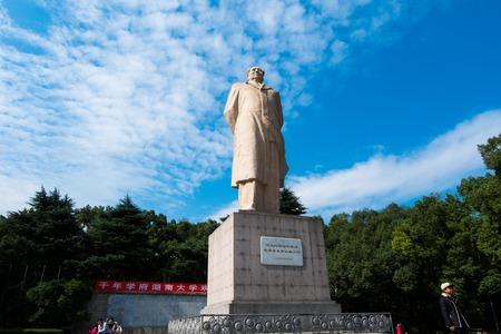 ze: Statue in Hunan University Editorial