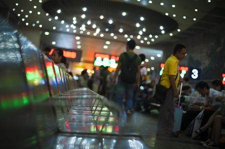 chengdu: Seats in the Chengdu Railway Station