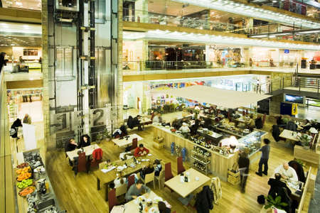 interior of a multe-level trade center (without any tradamark) Stock Photo