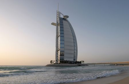 al: Burj Al Arab