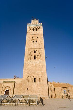 Mosque egypt photo
