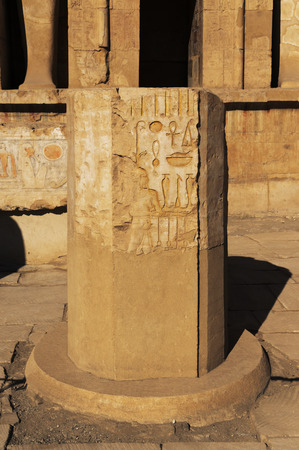 ancient egyptian civilization: old egypt hieroglyphs carved on the stone.Luxor. Deir el-Bahari
