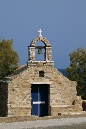 naxos: Old Greek stone church on Naxos