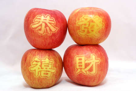 auspicious: Auspicious words on apples for Chinese New Year
