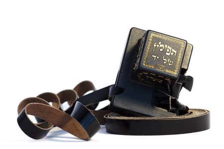 tefillin: Part pray
