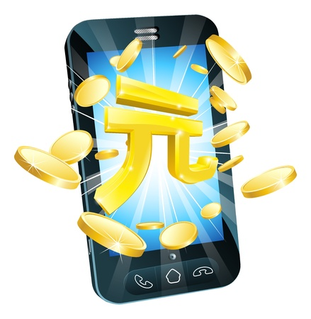 internet banking: Yuan money phone concept illustration of mobile cell phone with gold Yuan sign and coins