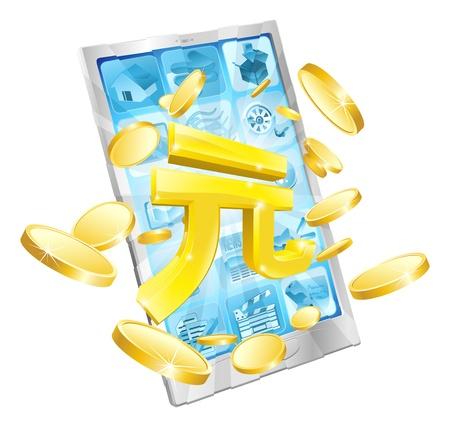phone money: Dinero Yuan concepto de tel�fono ilustraci�n de tel�fono celular m�vil con el oro y las monedas de signo Yuan