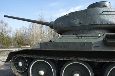 peace plan: Russian tank T-34