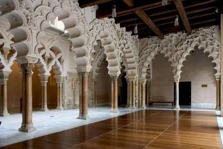 Hall in La Aljaferia, Zaragoza, Aragon, Spain Stock Photo