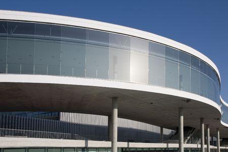 A modern building in Barcelona, Catalonia, Spain Stock Photo