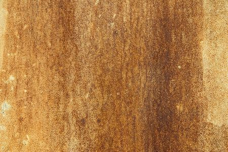 A close-up of a rusty metal plate Stock Photo - 740778