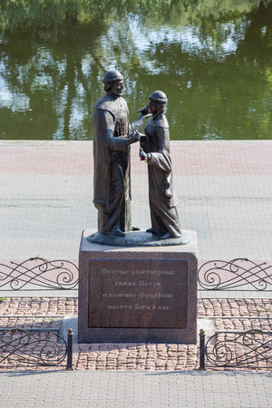 faithfulness: TAMBOV, RUSSIA - SEPTEMBER 13, 2014: Monument St. Duke Peter and St. Fevronia. Patrons of family and love. Opened on the eve of Day of Family, Love and Faithfulness in 2012