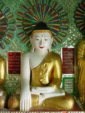 Sittwe - Burma (Myanmar) photo