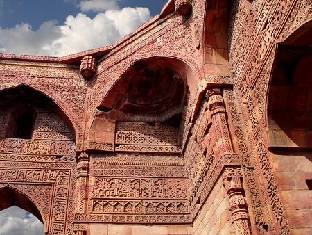 minar: Qutub Minar - Delhi - India. Ancient mosque Stock Photo