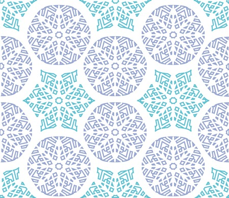 Seamless pattern with abstract snowflakes 8 Stock Vector - 3895476