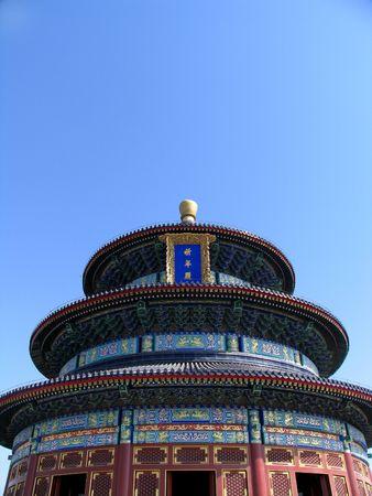 Beautiful Scene of China, Beijing city of emperors