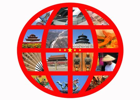 everybody: Beautiful Scenes of China, everybody is looking at it Stock Photo