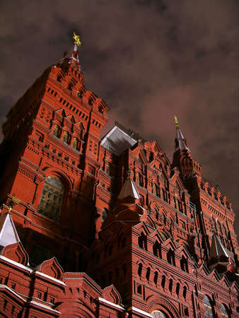Fragment of a building of the Historical museum in Moscow (Russia), a former building of the State Duma (parliament)