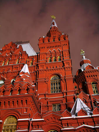 Fragment of a building of the Historical museum in Moscow (Russia), a former building of the State Duma (parliament) photo