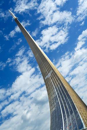 Monumento a subjugators di spazio e Mosca (Russia)