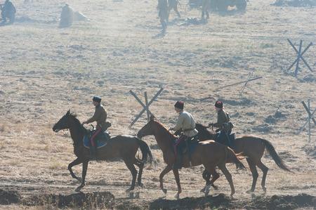 cossack: Cossack