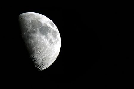 Moon Stock Photo - 526038