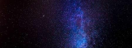 The Milky Way. Stock Photo
