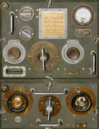 A front view to an old army radio station Stock Photo