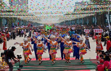 Folk Songs Festival in  Wuming County, Guangxi