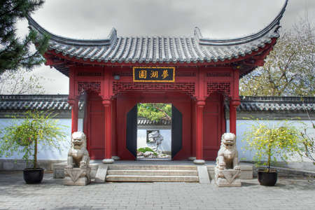 chinese pagoda: Chinese botanical garden of Montreal. (Quebec Canada) Stock Photo