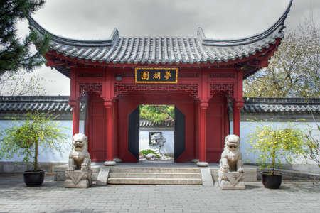 Chinese botanical garden of Montreal. (Quebec Canada) Stock Photo