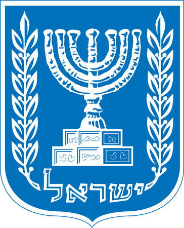 and israel: Israel coat of arm.