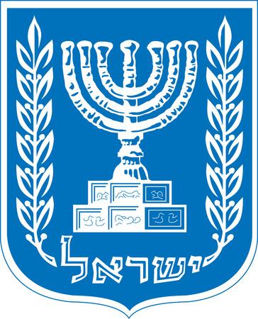 glorious: Israel coat of arm.