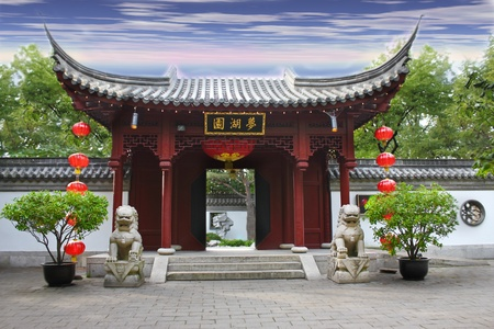 Chinese botanical garden of Montreal. (Quebec Canada) photo