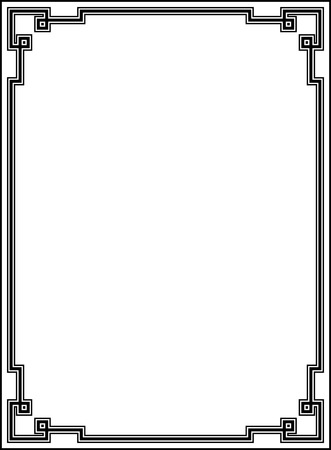 vector decoration: Vector decorative frame