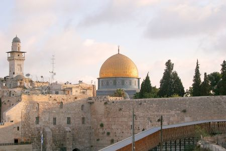 best known: The Dome of the Rock is an Islamic shrine in what Muslims call the Noble Sanctuary � which Jews and Christians call Har ha-Bayit or the Temple Mount � it remains one of the best known landmarks of Jerusalem. For centuries, European travelers have called i