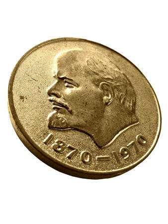 accolade: Soviet union medal, isolated, without ribbon Stock Photo
