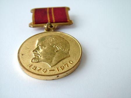 lenin: Lenin medal
