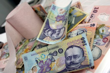 leu: New Romanian Money  Stock Photo