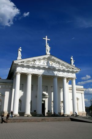 crocket: Lithuania, Vilnius,Cathedral Place in a sunny day
