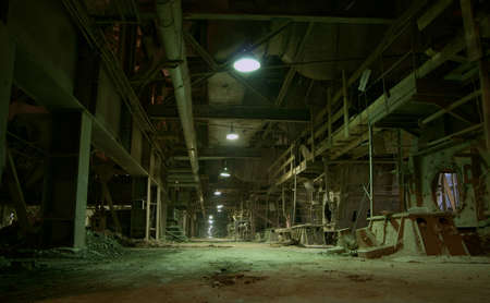 Old abandoned factory photo