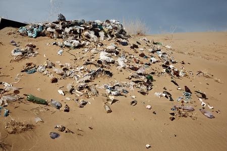 Unauthorized rubbish dump photo