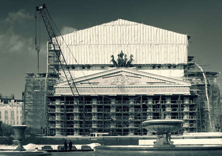 major overhaul: Major overhaul of the well-known big theatre in Moscow